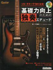 Tomo Fujita Solo Etude to improve foundation strength Guitar Music Book Japan