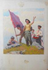 SOVIET YOUTH / PIONNERS Armenian Art, Socialist Impressionism Painting, Armenia