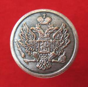 Russia – Unknown open backed Silvered Imperial Russian Officer's Button