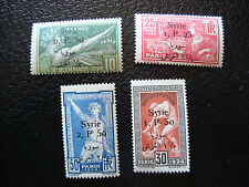 SYRIE timbre yvert et tellier n° 149 a 152 n** (A4) stamp syrian