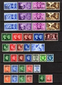 MOROCCO AGENCIES,TANGIER, + OTHER PO's ABROAD MOUNTED MINT SETS & ODDS CAT £95