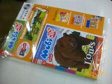 mobi clic 158 avec CD.ROM. jeux educatifs ..