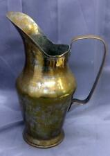 Antique Old Brass or Copper Hand Made Wrought Metal Water Pitcher Urn Handled
