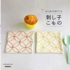 Sashiko Embroidery Items for Beginners - Japanese Craft Book