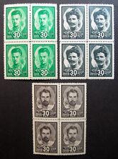 Russia 1944 942-944 MH/MNH OG Russian Civil War Heroes Block of 4 Set $40.00!!