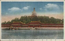 Peking China Pei-Hai Winter Palce #18 c1920 Postcard