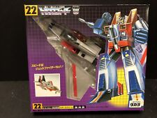 Takara transformadores E-Hobby Starscream figura ATL1072