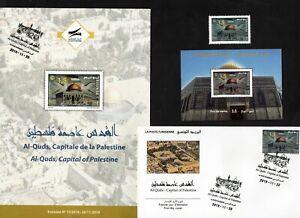 2019- Tunisia- Al-Quds, Capital of Palestine - FDC+Flyer+Stamp+MS+Postcard 2scan