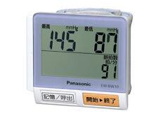 EW-BW10-V Official PANASONIC blood pressure monitor wrist type (violet)