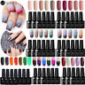 Nail Art Vernis Gel UV Set Soak Off Gel Polish Top Coat Sèche Ongles Manucure