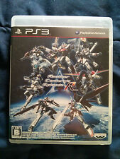 A.C.E. Another Century's Episode R. PS3 Japanese Game US Seller