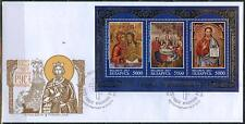 2013 Belarus.1025th Anniversary of Christening of Rus. FDC