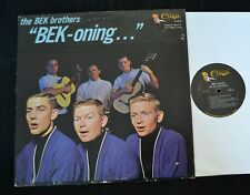 PRIVATE FOLK LP The Bek Brothers Cuca 1120 Bek...Oning
