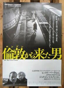The Man from London ORIGINAL Japanese POSTER Bela Tarr