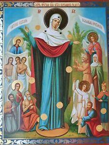 Joy of all who sorrow         Russian orthodox print icon 11 × 13cm