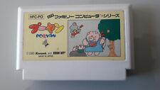 Jeu Nintendo FAMICOM POOYAN NTSC JAPON en loose (n°2659)