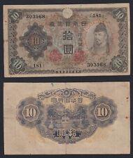 Japon 10 Yen 1944 (45) BB / VF A-10
