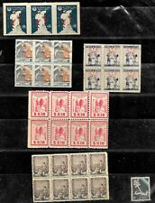 Stamps Argentina Revenues Inst.nac.prevision Social Old Set 20 Values Mnh