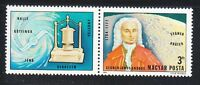 Hungary 1974 MNH Mi 2985A Zf Sc 2312 Andras Segner, naturalist,scientist ** Moon