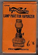 VAPO-CRESOLINE UNUSED LAMP PARTS FOR VAPORIZER IN ORIGINAL BOX   NO CHIMNEY