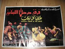 Affiche Ballet oriental taming on the shrew.  1983 Beyrouth