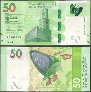 Hong Kong PNew B424 50 Dollars Stand Chart Bank 2018 Butterfly @ Ebanknoteshop
