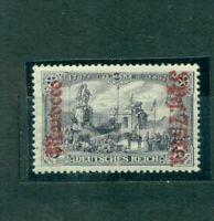 Kolonien,Marocco auf DR-Marke, Nr. 32 B Falz *