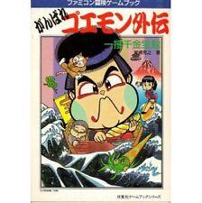 Ganbare Goemon Gaiden Kakusenkin Takarabune game book / RPG