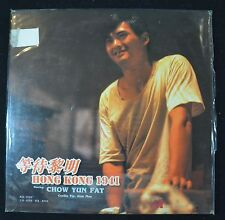 HONG KONG 1941 (1984) CHOW YUN FAT LASERDISC   NEW