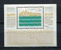 36108) Poland 1981 MNH Vistula River PROJECT S/S