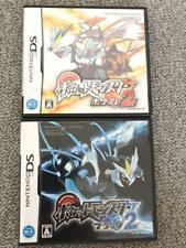Nintendo DS Pokemon Schwarz 2 & Weiß 2 Set Japan Offiziell Import