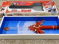 Magic Knight Rayearth Hikaru no Sword Prop Sega