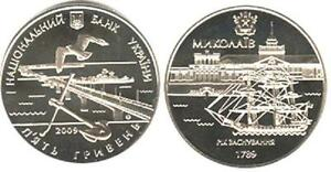 Ukraine - 5 Hryven 2009 UNC 220 Years of the City of Mykolaiv - Nikolaev