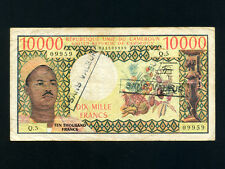 Cameroun:P-18b,10000 Francs,1978 * President Ahidju * VF *