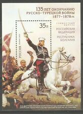 Russia 2013,S/S,Join Issue with Bulgaria,General M.Skobelev,Sc 7436,XF MNH**