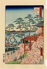 """Véritable Estampe Japonaise De Hiroshige """"Le Temple De Kiyomizu ..."""""""