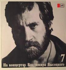 VLADIMIR VYSOTSKY Vinyl Record.Part 7 Leningrad Plant Melodia. USSR Pressing NM.