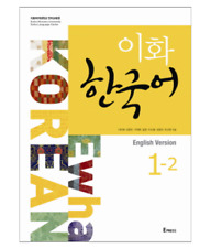 Ewha Korean 1-2 With CD Korean Language Book Korean Textbook(English Version)BTS