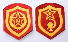 Russia Issued Army Militaria Badges & Patches