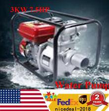 75hp 3kw 3water Semi Trash Pump High Pressure Agricultural Irrigation Drainage