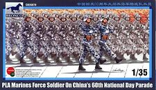 CB350781/35 BRONCO PLA Marines Force Soldier 60th National Day Parade