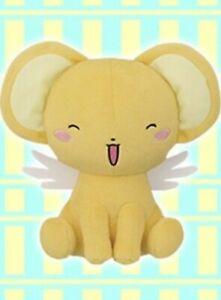 Card Captor Sakura 10'' Smiling Kero-chan Plush Anime NEW