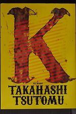 Japan Tsutomu Takahashi (Ice Blade) Artworks: K