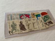 China Stamp Lot LA32