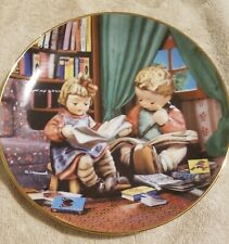 "Hummel Collectors 8"" Plate ""Budding Scholars"" Danbury Mint, Used Lm3735"