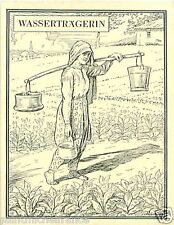 Macedonia water carrier the fields TOBACCO HISTORY HISTOIRE TABAC IMAGE CARD 30s
