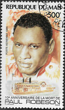 MALI 1986 DEATH ANNIV OF PAUL ROBESON SG#1093 COMPLETE USED SET 2456