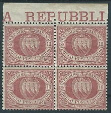 1894-99 SAN MARINO STEMMA 10 CENT QUARTINA MNH ** - VA6-2