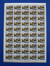 Russia (#5140) 1983 View of Rostov-on-Don MNH sheet