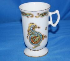 "Royal Tara bone china Irish coffee mug with Book of Kells letter ""D"""